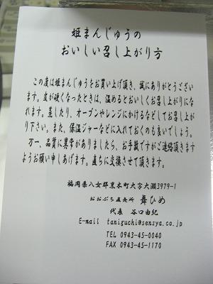 CIMG3576.jpg