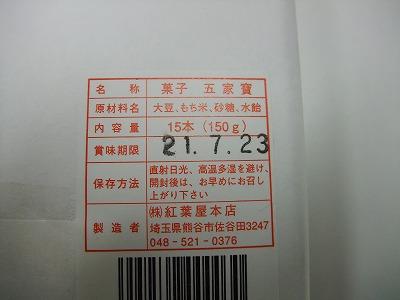 DSCF2316.jpg